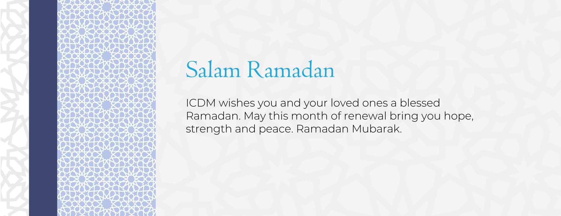Ramadhan 2021 banner